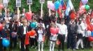 Празднование 72 годовщины Победы в ВОВ